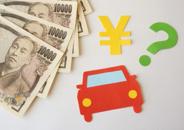 桜川市で車検なら【飯泉自動車】へ~そもそもなぜ車検は高くなるのか~